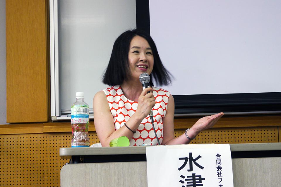 [2015東京セミナー]__インバウンド受入れの鍵は、地域を一体にする着地型観光のマネジメント