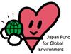 この事業は、独立行政法人環境再生保全機構2017年度地球環境基金の助成金で行っています。